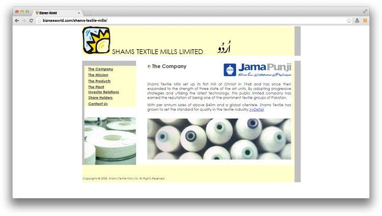 Shamas Textile Mills