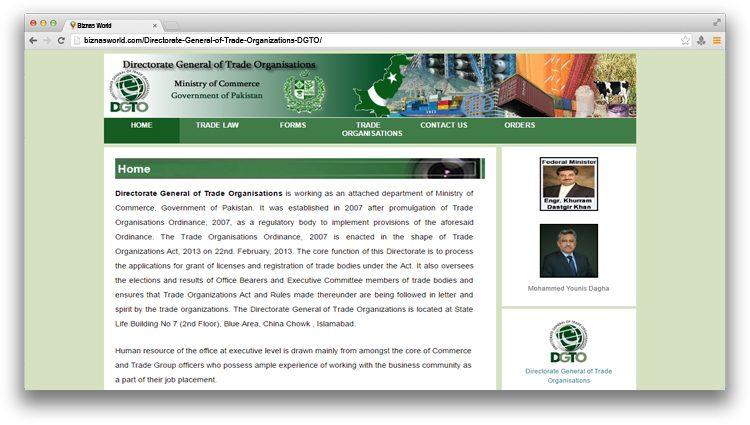Directorate General of Trade Organizations - DGTO,