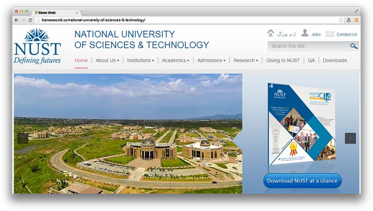 National University of Sciences & Technology