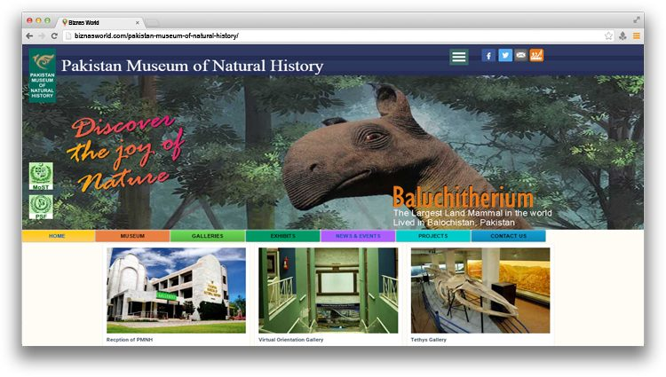 Pakistan Museum of Natural History