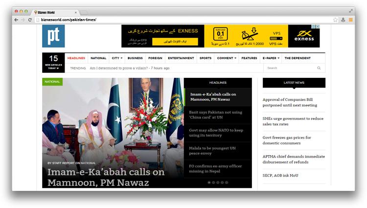 Pakistan Times